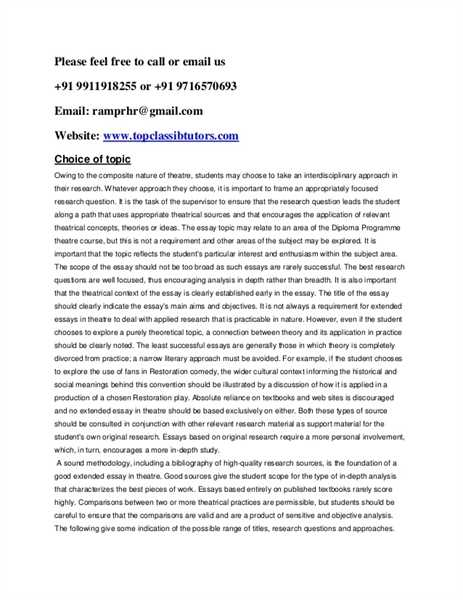 Essays On English Language  Thesis Statement Examples For Narrative Essays also Essay Learning English Definition Essay   The Writing Center English Essay Speech
