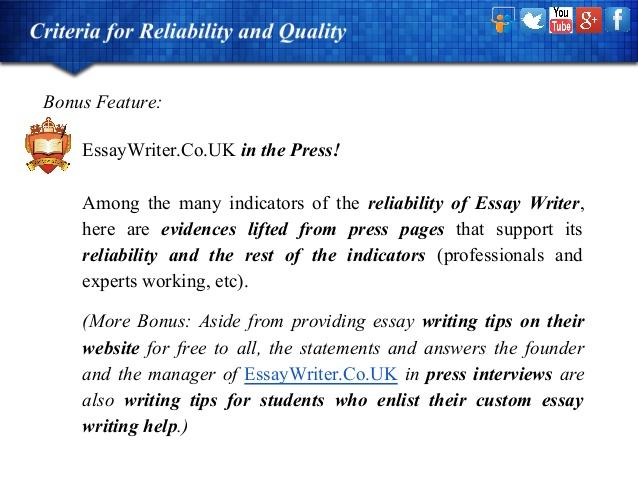 Write essays money