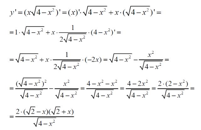 Physic homework help