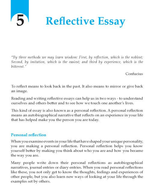 reflective essays - Personal Reflective Essay Examples